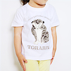 トラりんTシャツ キッズ